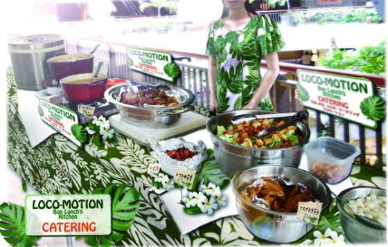 cateringimage1